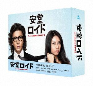 【楽天ブックスならいつでも送料無料】安堂ロイド~A.I. knows LOVE?~Blu-ray BOX 【Blu-ray】...