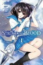 Strike the Blood, Vol. 1 (Mang...