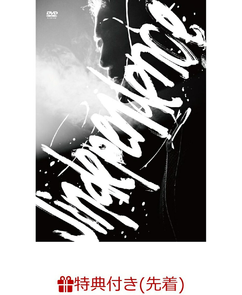 """【先着特典】JIN AKANISHI """"JINDEPENDENCE"""" TOUR 2018(オリジナルポスター付き)"""