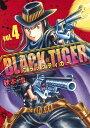 BLACK TIGER ブラックティガー 4 (ヤングジャンプコミックス) [ 秋本 治 ]