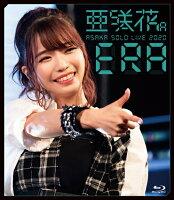 亜咲花ワンマンライブ2020 ~ERA~【Blu-ray】