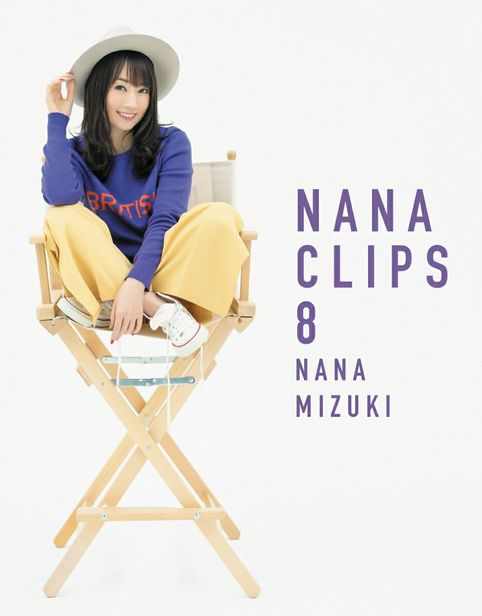 NANA CLIPS 8【Blu-ray】
