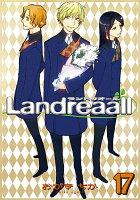 Landreaall(17)