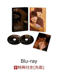 【先着特典】劇場版ポルノグラファー〜プレイバック〜(本編Blu-ray+特典DVD)【Blu-ray】(A5サイズダブルポケットクリアファイル)