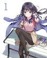 政宗くんのリベンジ 第1巻【Blu-ray】