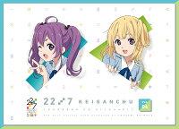 22/7 計算中 4【Blu-ray】