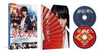 曇天に笑う 特別版(初回限定生産)【Blu-ray】