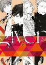 ギヴン(3) (ディアプラスコミックス) [ キヅナツキ ]
