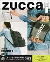 ZUCCa 2017: DESTINY DESTINY? (e-mook)
