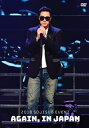 2018 SOJISUB EVENT AGAIN, IN JAPAN [ ソ・ジソブ ]