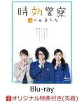 【楽天ブックス限定先着特典】時効警察はじめました Blu-ray BOX【Blu-ray】