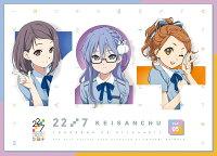 22/7 計算中 5【Blu-ray】