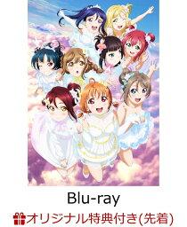 ラブライブ!サンシャイン!! Aqours 4th LoveLive! 〜Sailing to the Sunshine〜 Blu-ray Memorial BOX(完全生産限定)(A4デコステッカー 2枚セット)