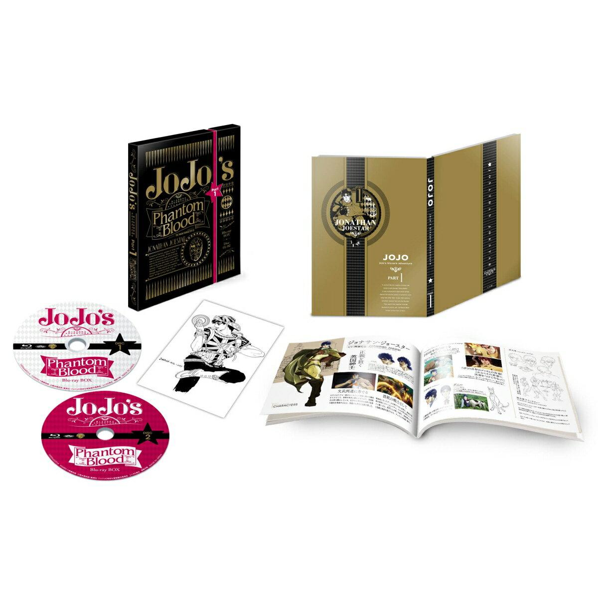 TVアニメ ジョジョの奇妙な冒険 第1部 ファントムブラッド Blu-ray BOX(初回仕様版)【Blu-ray】画像