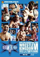 新日本プロレス創立40周年記念大会 レッスルキングダム6 in 東京ドーム -劇場版ー【Blu-ray】