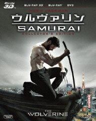 【送料無料】ウルヴァリン:SAMURAI 4枚組コレクターズ・エディション 【初回生産限定】【Blu-r...