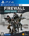 Firewall Zero Hour 通常版
