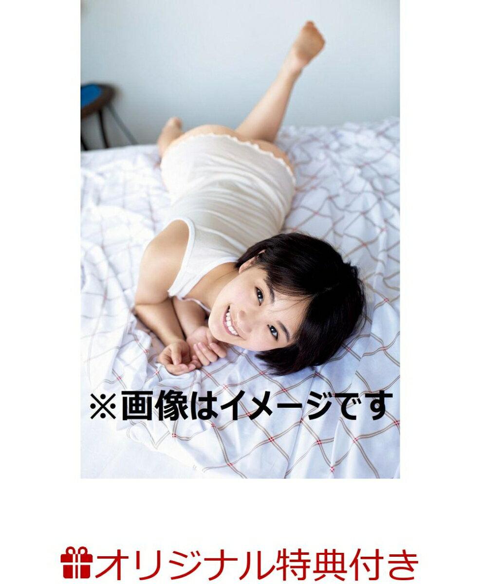 【楽天ブックス限定特典付き】アンジュルム・船木結 卒業写真集 『 結章ーKESSYO- 』