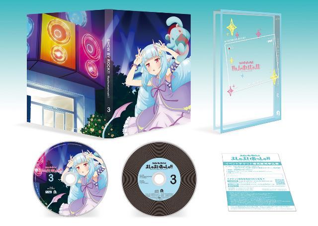 TVアニメ「SHOW BY ROCK!!ましゅまいれっしゅ!!」Blu-ray 第3巻【Blu-ray】画像