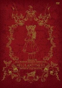 Royz WINTER ONEMAN TOUR 「HELLO,ANTITHESIS」 〜2017.01.07 Zepp DiverCity〜画像