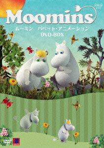 ムーミン パペット・アニメーション DVD-BOX画像