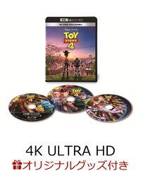【楽天ブックス限定】トイ・ストーリー4 4K UHD MovieNEX【4K ULTRA HD】+オリジナルアクリルキーホルダー+コレクターズカード