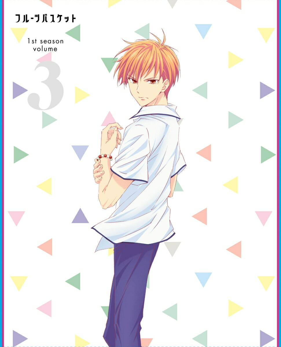 キッズアニメ, その他  1st season Vol.3 BDBlu-ray