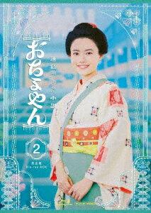連続テレビ小説 おちょやん 完全版 Blu-ray BOX2【Blu-ray】