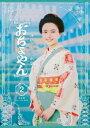 連続テレビ小説 おちょやん 完全版 Blu-ray BOX2【Blu-ray】 [ 杉咲花 ]