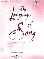 【輸入楽譜】Language of Song, The: 上級編(高声用): CD付