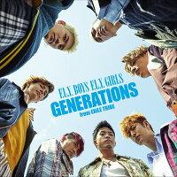 【先着特典】F.L.Y. BOYS F.L.Y. GIRLS (オリジナルB2ポスター付き)