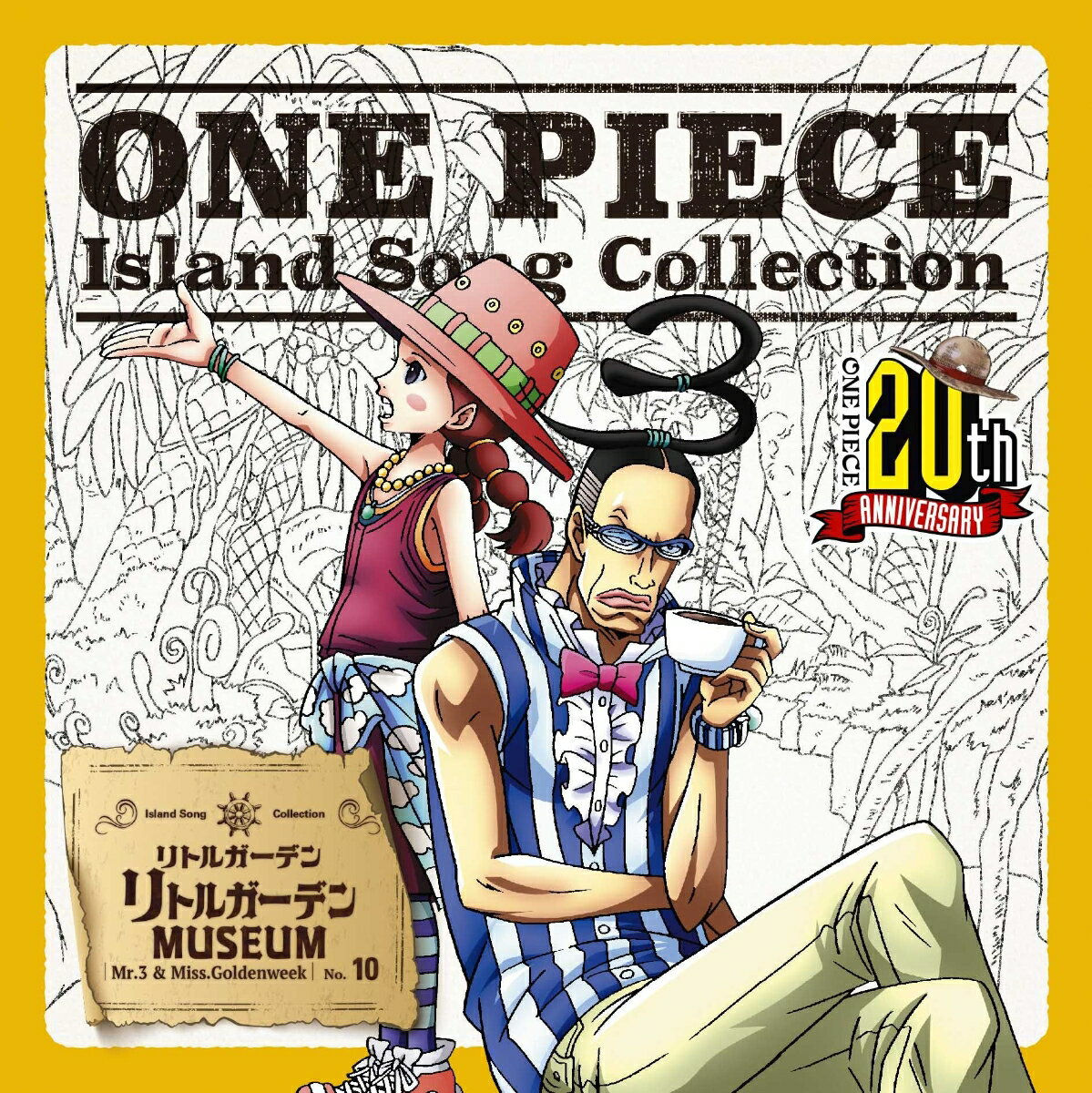 ONE PIECE Island Song Collection リトルガーデン「リトルガーデン MUSEUM」画像