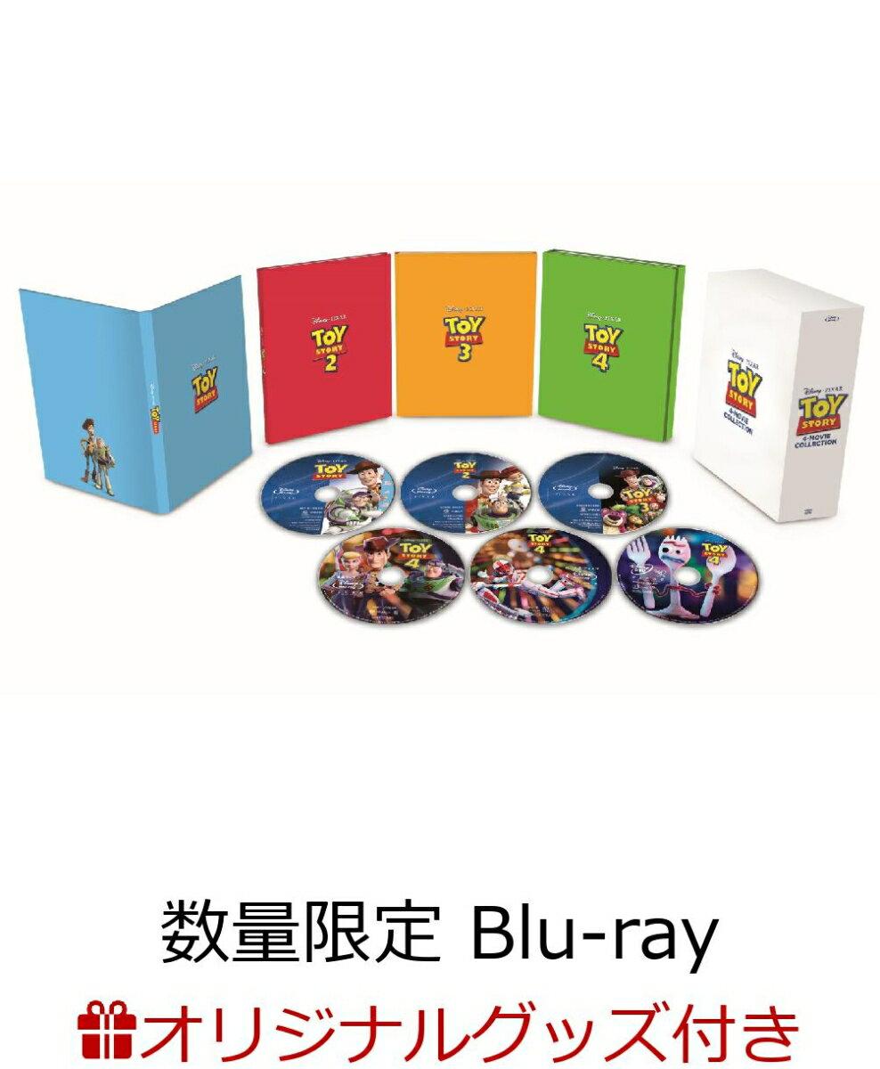 【楽天ブックス限定】トイ・ストーリー:4ムービー・コレクション(数量限定)【Blu-ray】+オリジナル収納ボックス+オリジナルアクリルキーホルダー+コレクターズカード4種セット<500セット限定>
