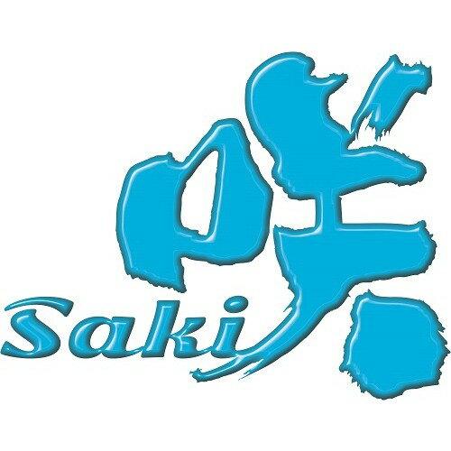 咲 Saki 豪華版画像