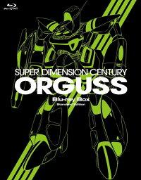 「超時空世紀オーガス」Blu-ray BOX スタンダードエディション