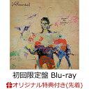 【楽天ブックス限定先着特典】Where's My History? (初回限定盤 2CD+Blu-ray)(オリジナルクリアファイル(A5サイズ)) [ [Alexandros] ]