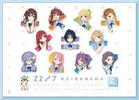 22/7 計算中 6【Blu-ray】