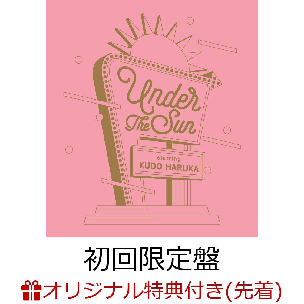 邦楽, ロック・ポップス Under the Sun ( CDBlu-ray100PBOX)( )