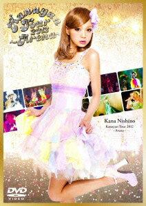 【送料無料】Kanayan Tour 2012 〜Arena〜 [ 西野カナ ]