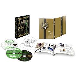 TVアニメ ジョジョの奇妙な冒険 第2部 戦闘潮流 Blu-ray BOX(初回仕様版)