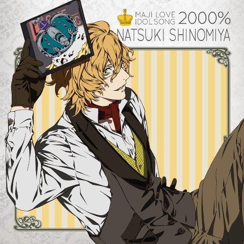 CD, ゲームミュージック  LOVE2000 5