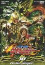 獣拳戦隊ゲキレンジャー Vol.10 [ 鈴木裕樹 ]