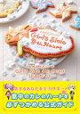 商品写真:ときめきメモリアル Girl's Side 4th Heart 公式ガイド