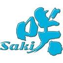 咲 Saki [ 浜辺美波 ]