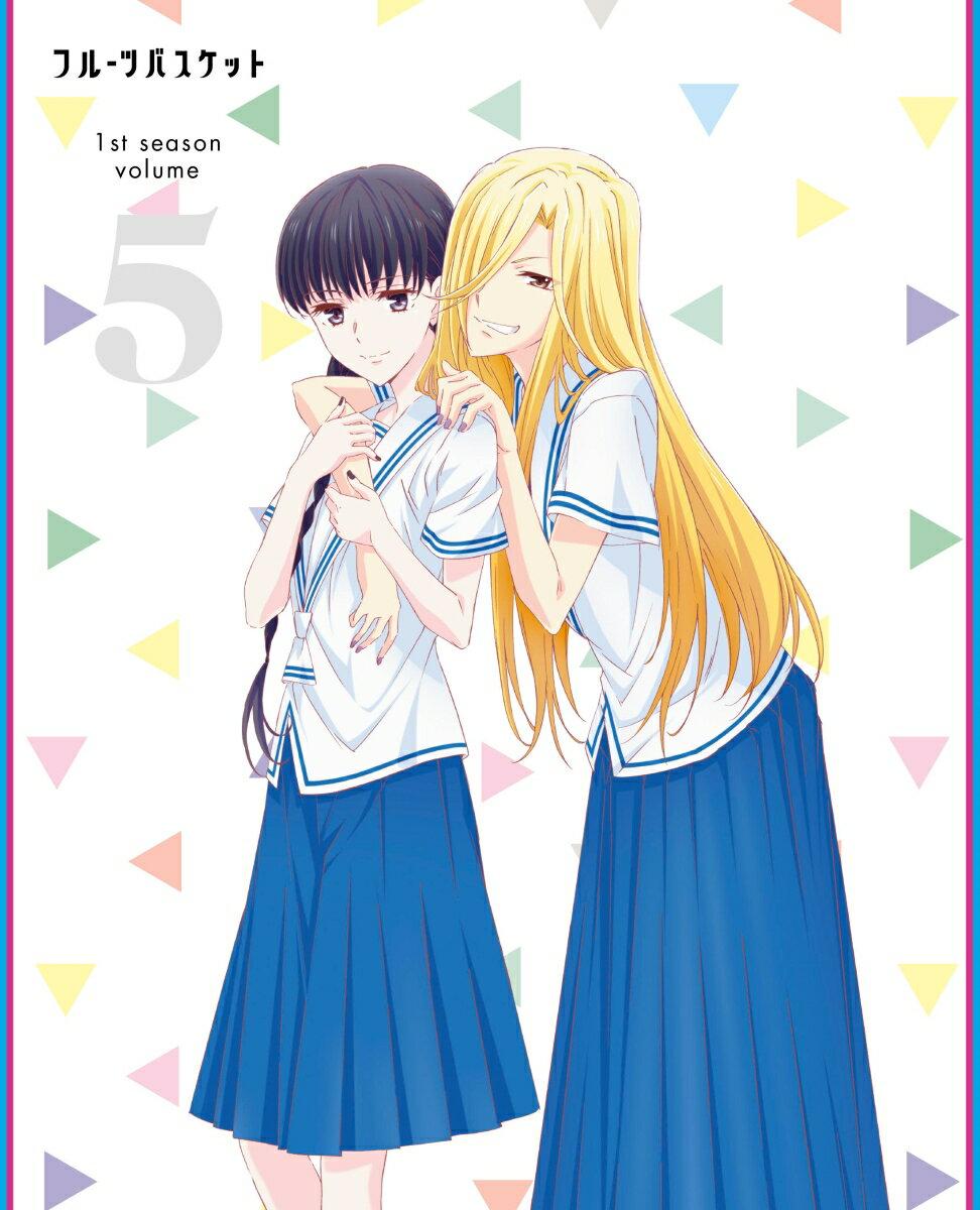 キッズアニメ, その他  1st season Vol.5 BDBlu-ray