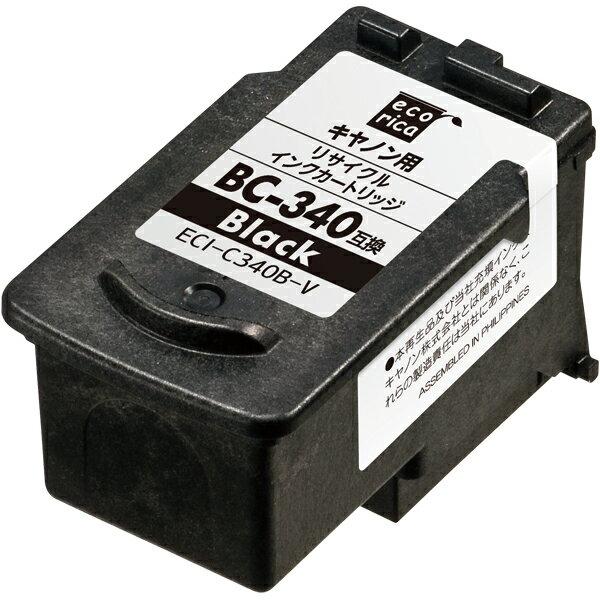 エコリカ キヤノン BC-340対応 リサイクルインクカートリッジ ブラック(顔料) ECI-C340B-V