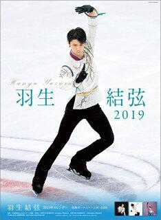 2019年世界フィギュアスケート選手権