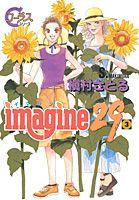 imagine29