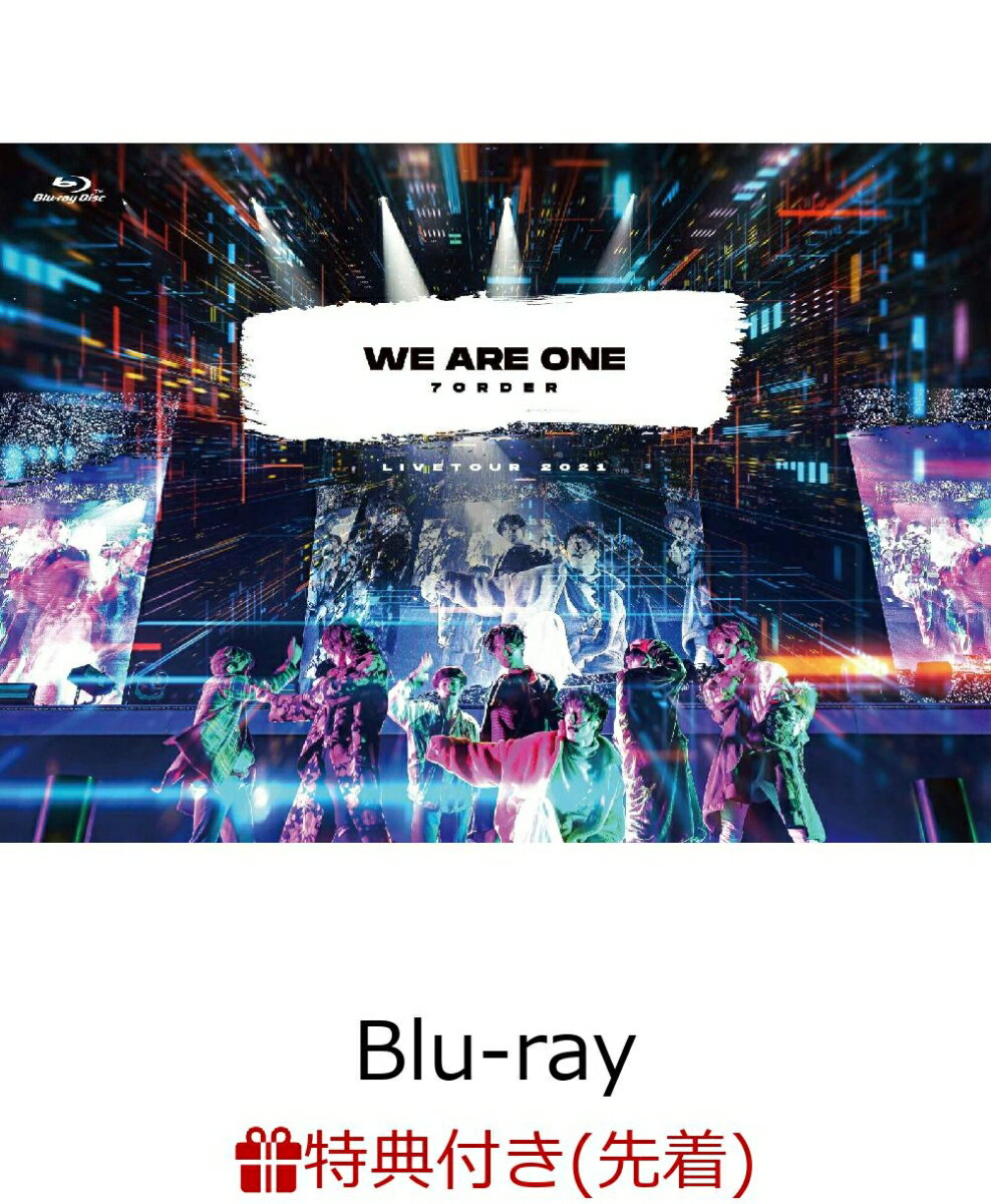 【先着特典】【楽天ブックス限定配送パック(ポスト投函サイズ)】WE ARE ONE【Blu-ray】(オリジナルA4クリアファイル)