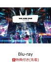 【先着特典】【楽天ブックス限定配送パック(ポスト投函サイズ)】WE ARE ONE【Blu-ray】(オリジナルA4クリアファイル) [ 7ORDER ]・・・